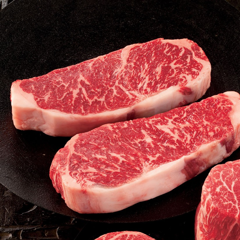 forex trading singapore wagyu beef